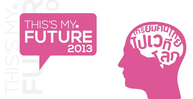 This's my future 2013
