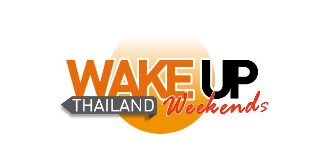 Wake Up Weekend